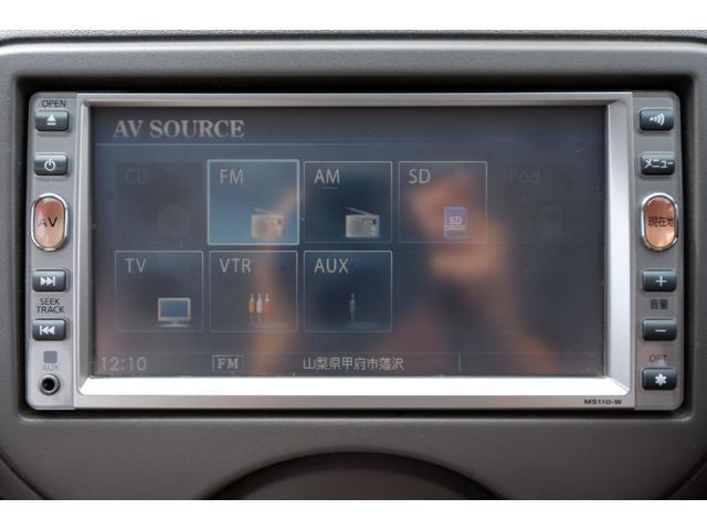12X FOUR 4WD AT インテリジェンキー プッシュスタート メモリーナビ ワンセグTV AUX SDカード 社外HIDヘッドライト(42枚目)