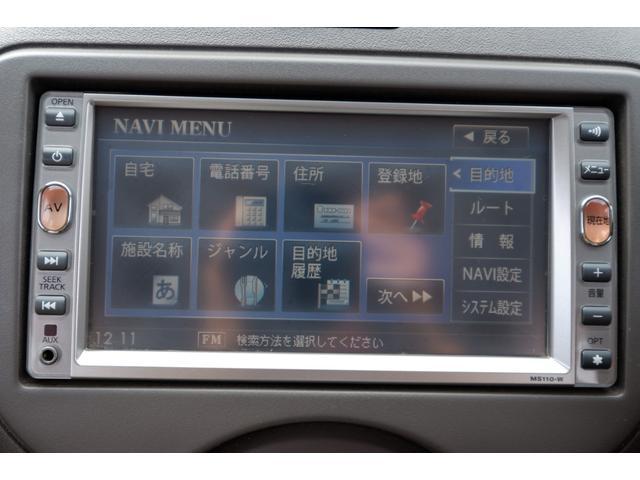 12X FOUR 4WD AT インテリジェンキー プッシュスタート メモリーナビ ワンセグTV AUX SDカード 社外HIDヘッドライト(43枚目)