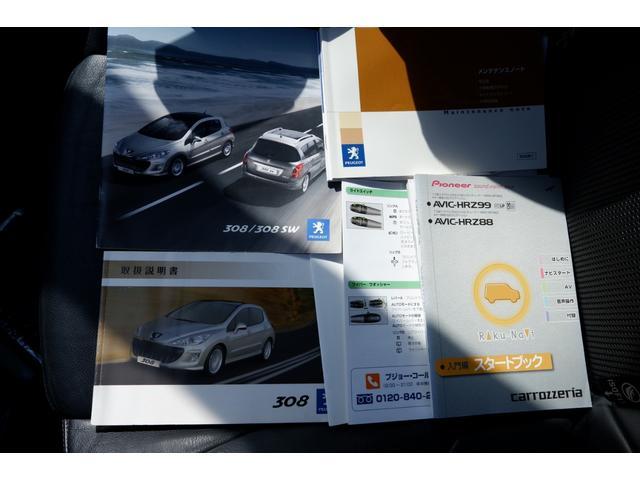 GTi GTi 1600 ターボ 6速マニュアル 2WD 純正18インチアルミホイール 社外HDDナビ 地デジTV ETC キーレスエントリー パノラミックガラスルーフ(63枚目)