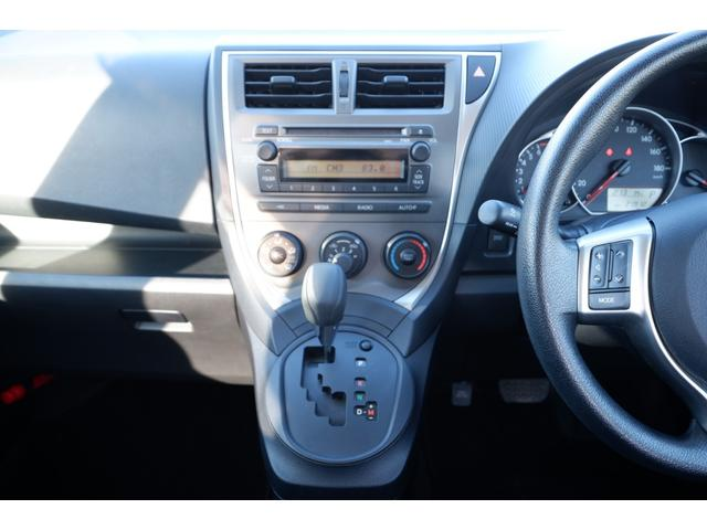 X AT 2WD リヤコーナーセンサー CDオーディオ キーレス クルーズコントロール 走行2.2万km 車検整備付(42枚目)