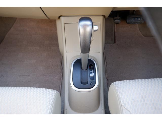 15M AT 2WD メモリーナビ フルセグTV DVD再生 ETC インテリキー 社外15インチアルミホイール 車検R4年9月 走行2.7万km(38枚目)
