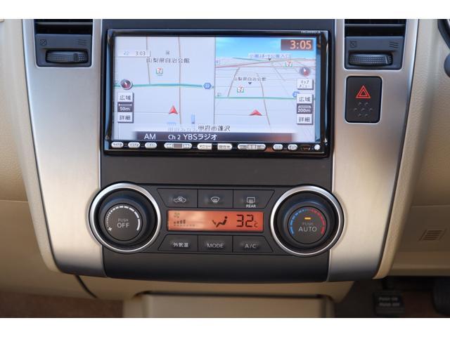 15M AT 2WD メモリーナビ フルセグTV DVD再生 ETC インテリキー 社外15インチアルミホイール 車検R4年9月 走行2.7万km(39枚目)