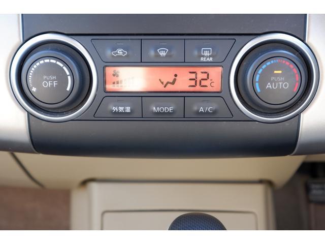 15M AT 2WD メモリーナビ フルセグTV DVD再生 ETC インテリキー 社外15インチアルミホイール 車検R4年9月 走行2.7万km(40枚目)