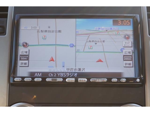 15M AT 2WD メモリーナビ フルセグTV DVD再生 ETC インテリキー 社外15インチアルミホイール 車検R4年9月 走行2.7万km(41枚目)