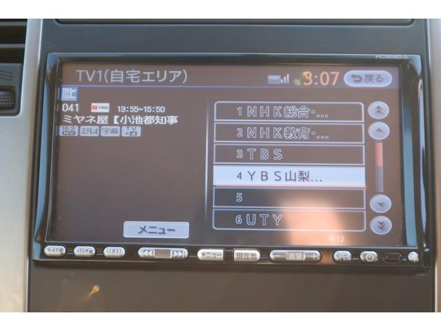 15M AT 2WD メモリーナビ フルセグTV DVD再生 ETC インテリキー 社外15インチアルミホイール 車検R4年9月 走行2.7万km(43枚目)