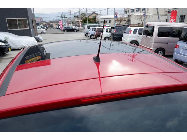 プレミアム ターボ 2WD ガラスルーフ 社外メモリーナビ 地デジTV バックカメラ ETC クルーズコントロール クリアランスソナー 社外16インチアルミスタッドレス(13枚目)