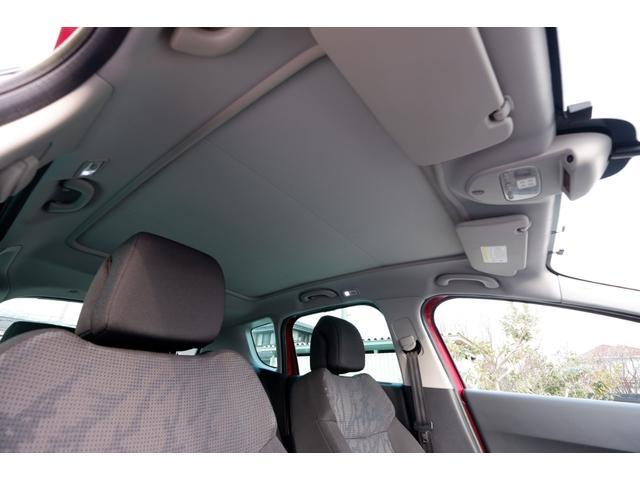 プレミアム ターボ 2WD ガラスルーフ 社外メモリーナビ 地デジTV バックカメラ ETC クルーズコントロール クリアランスソナー 社外16インチアルミスタッドレス(44枚目)