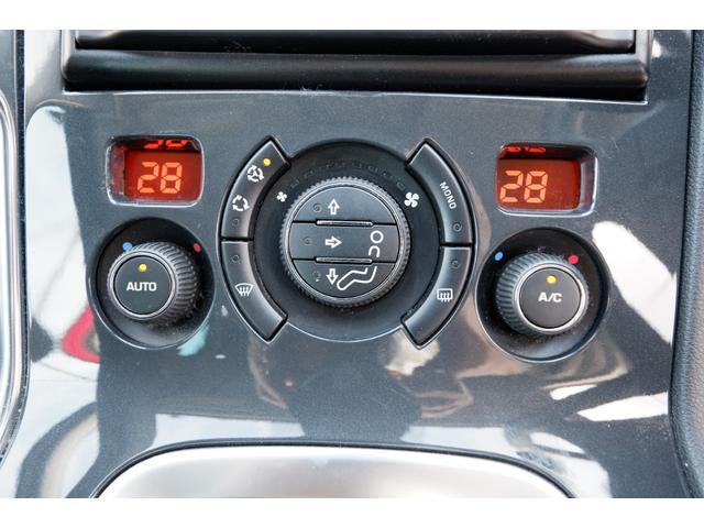 プレミアム ターボ 2WD ガラスルーフ 社外メモリーナビ 地デジTV バックカメラ ETC クルーズコントロール クリアランスソナー 社外16インチアルミスタッドレス(55枚目)