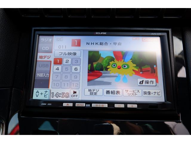 プレミアム ターボ 2WD ガラスルーフ 社外メモリーナビ 地デジTV バックカメラ ETC クルーズコントロール クリアランスソナー 社外16インチアルミスタッドレス(60枚目)