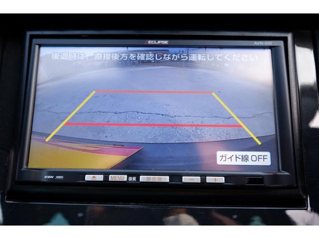 プレミアム ターボ 2WD ガラスルーフ 社外メモリーナビ 地デジTV バックカメラ ETC クルーズコントロール クリアランスソナー 社外16インチアルミスタッドレス(62枚目)