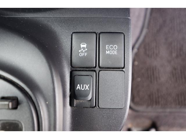 130G 2WD AT プッシュスタート スマートキー CD AUX 走行8.0万km 車検整備付(42枚目)