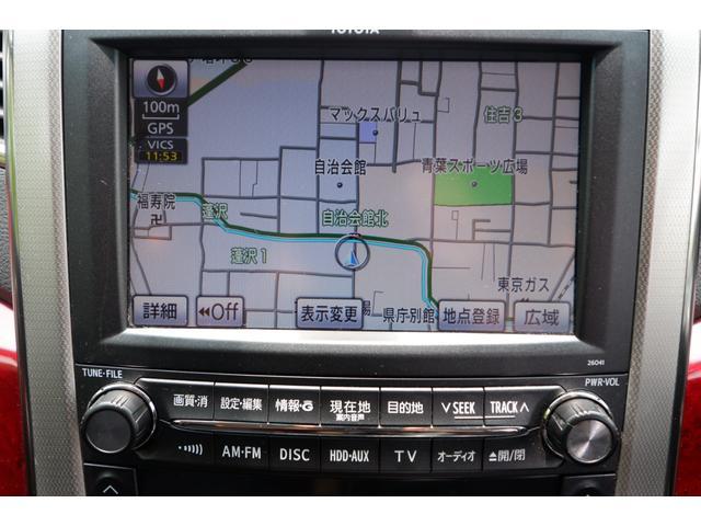 350S Cパッケージ 純正HDDナビ Bカメラ フルセグTV DVD再生 MD ETC プッシュスタート インテリキー 純正アルミ 両側パワースライドドア 走行14.8万km 車検R4年5月(50枚目)