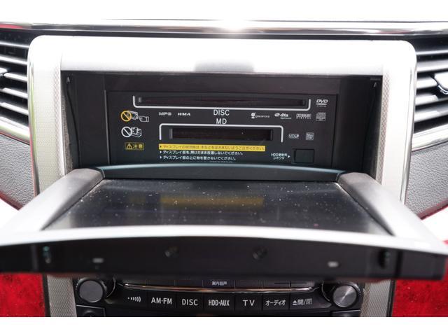 350S Cパッケージ 純正HDDナビ Bカメラ フルセグTV DVD再生 MD ETC プッシュスタート インテリキー 純正アルミ 両側パワースライドドア 走行14.8万km 車検R4年5月(51枚目)