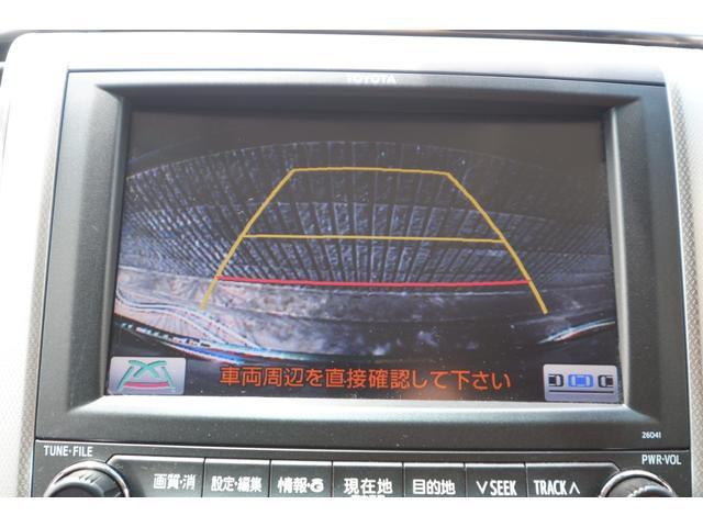 350S Cパッケージ 純正HDDナビ Bカメラ フルセグTV DVD再生 MD ETC プッシュスタート インテリキー 純正アルミ 両側パワースライドドア 走行14.8万km 車検R4年5月(52枚目)