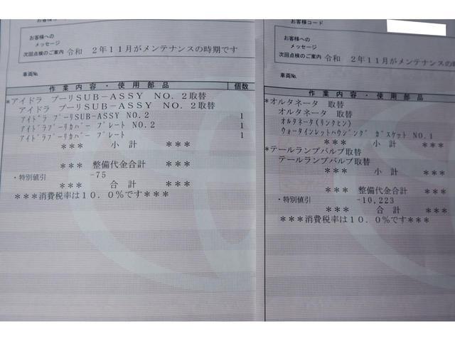 350S Cパッケージ 純正HDDナビ Bカメラ フルセグTV DVD再生 MD ETC プッシュスタート インテリキー 純正アルミ 両側パワースライドドア 走行14.8万km 車検R4年5月(58枚目)