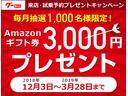 トヨタ アルファード 350S Cパッケージ 純正HDDナビ Bカメラ ETC