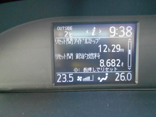 X 4WD イクリプスSDナビTV バックモニター(13枚目)