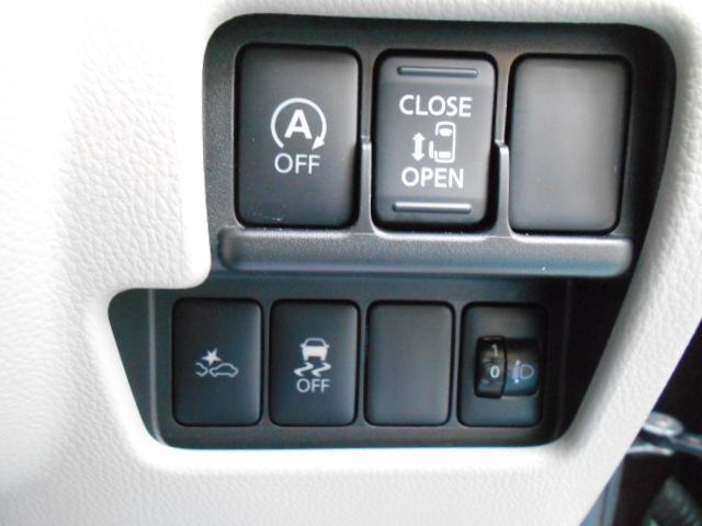 G セーフティパッケージ4WD 左パワースライドドア(13枚目)