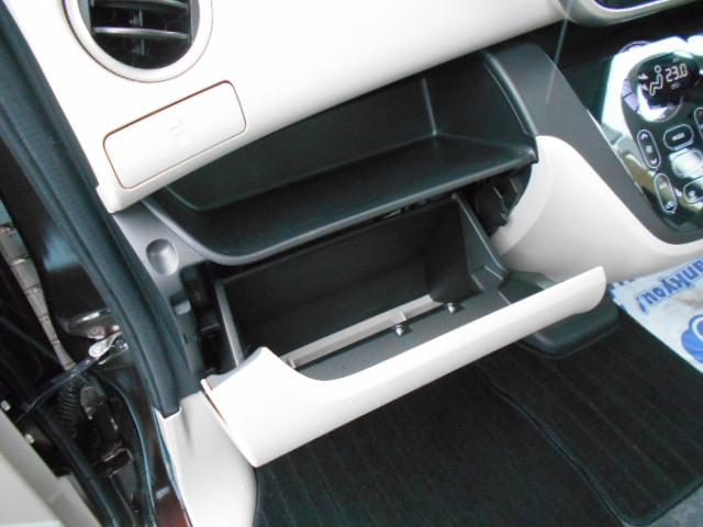 G セーフティパッケージ4WD 左パワースライドドア(27枚目)