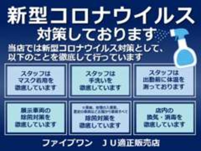 16GT FOUR 純正フルセグHDDナビTV&バックカメラ(39枚目)