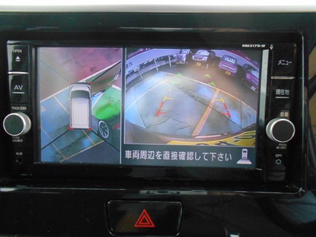 4WDハイウェイスターXターボ 純正フルセグSDナビTV(14枚目)