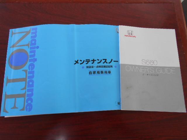 α センターディスプレイ フロアCVTオートマ ロールトップ(47枚目)