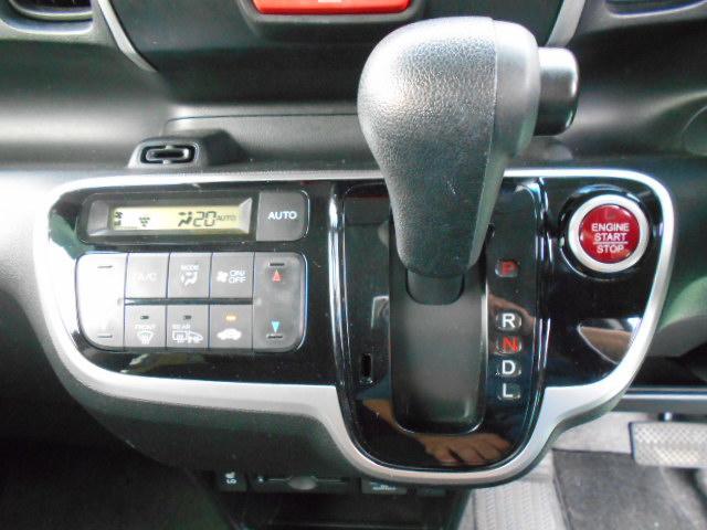G・Lパッケージ 4WD パワースライドドア スマートキー(15枚目)