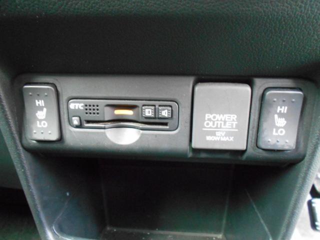 G・Lパッケージ 4WD パワースライドドア スマートキー(18枚目)