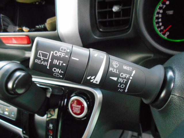 G・Lパッケージ 4WD パワースライドドア スマートキー(23枚目)