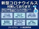 G 純正エアロ 純正フルセグHDDナビTV&バックカメラ(2枚目)