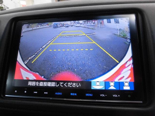 「ホンダ」「ヴェゼル」「SUV・クロカン」「新潟県」の中古車7