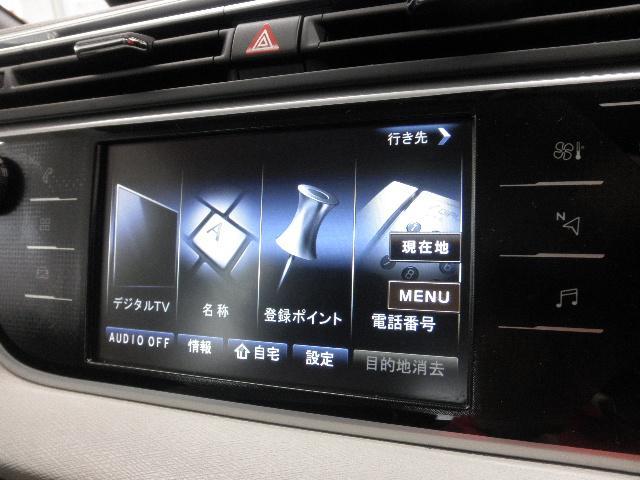 「シトロエン」「グランドC4ピカソ」「ミニバン・ワンボックス」「新潟県」の中古車6