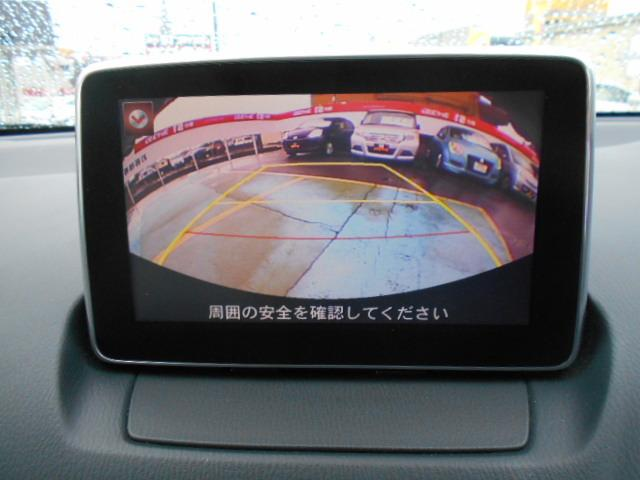 「マツダ」「デミオ」「コンパクトカー」「新潟県」の中古車11
