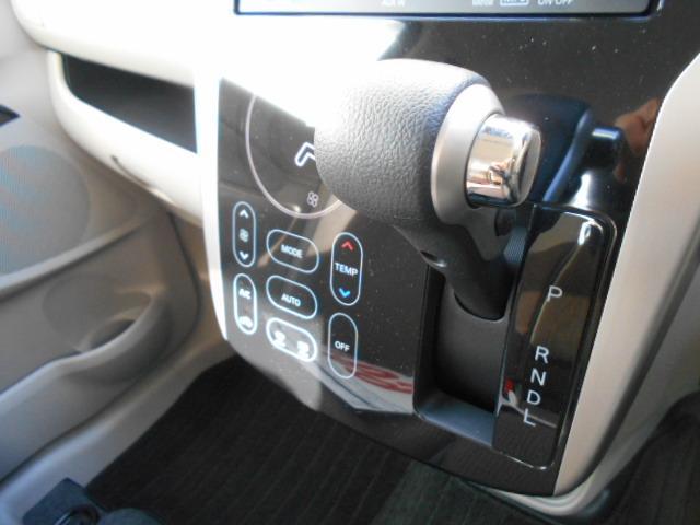 M e-アシスト 4WD オートエアコン(9枚目)