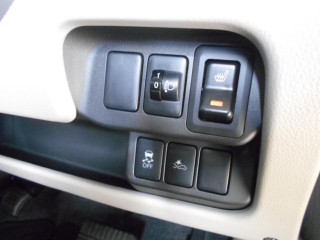 M e-アシスト 4WD オートエアコン(17枚目)