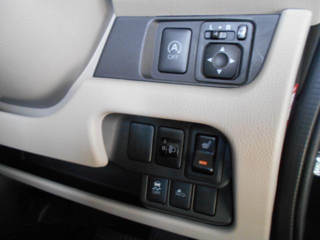 M e-アシスト 4WD オートエアコン(18枚目)