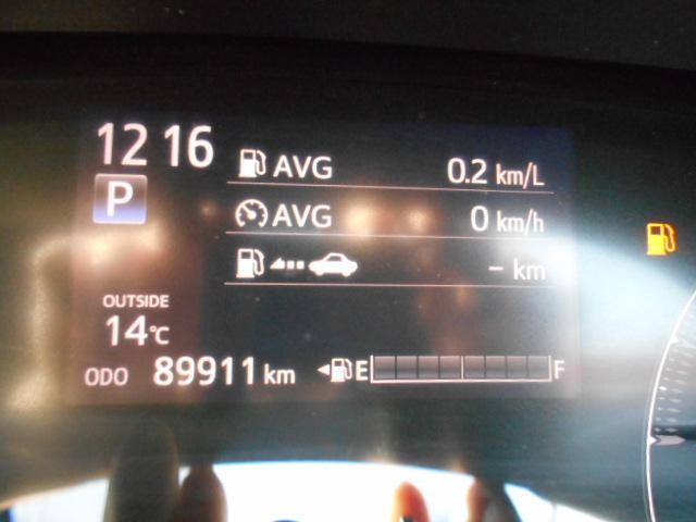 G セーフティセンスC LEDヘッドランプ 地デジナビ 両側パワースライドドア スマートキー オートエアコン オプティトロンメーター TFTカラーマルチインフォメーションディスプレイ(12枚目)