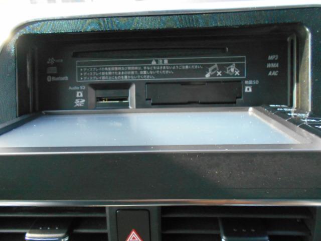 G セーフティセンスC LEDヘッドランプ 地デジナビ 両側パワースライドドア スマートキー オートエアコン オプティトロンメーター TFTカラーマルチインフォメーションディスプレイ(15枚目)
