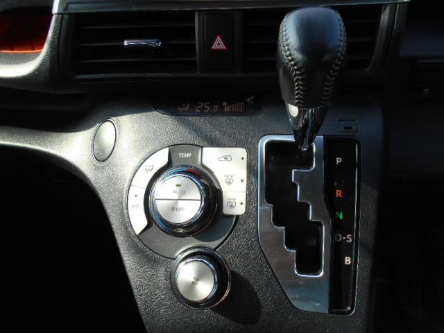 G セーフティセンスC LEDヘッドランプ 地デジナビ 両側パワースライドドア スマートキー オートエアコン オプティトロンメーター TFTカラーマルチインフォメーションディスプレイ(18枚目)