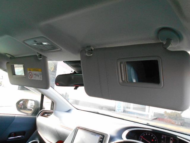 G セーフティセンスC LEDヘッドランプ 地デジナビ 両側パワースライドドア スマートキー オートエアコン オプティトロンメーター TFTカラーマルチインフォメーションディスプレイ(24枚目)