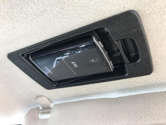 「マツダ」「MPV」「ミニバン・ワンボックス」「新潟県」の中古車14