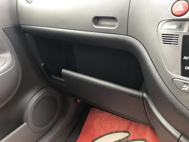 DICEリミテッド 4WD パワースライドドア(15枚目)