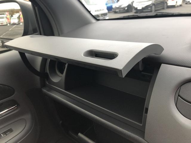 DICEリミテッド 4WD パワースライドドア(16枚目)