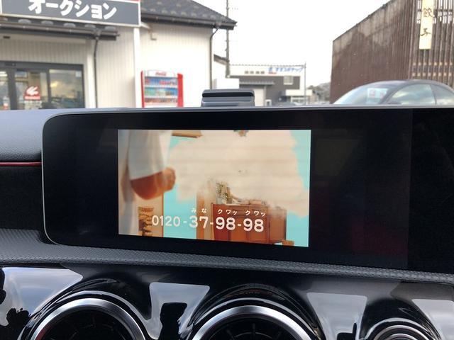 「メルセデスベンツ」「Mクラス」「コンパクトカー」「新潟県」の中古車7