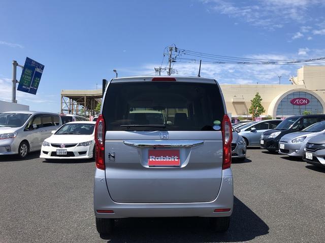 「ホンダ」「N-BOX」「コンパクトカー」「新潟県」の中古車29