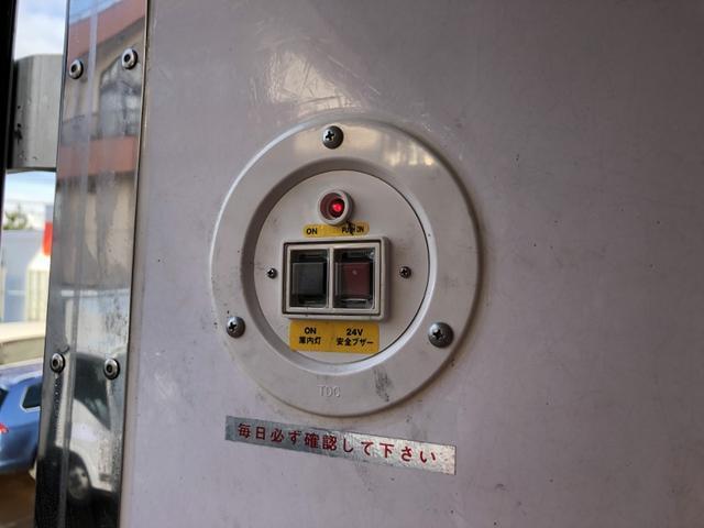 4WD 東プレ冷凍冷蔵車 庫内設定温度-30℃〜30℃(25枚目)