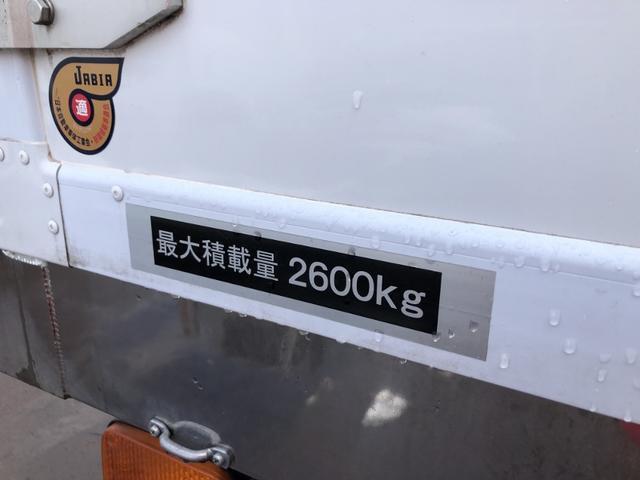 4WD 東プレ冷凍冷蔵車 庫内設定温度-30℃〜30℃(30枚目)