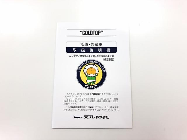 4WD 東プレ冷凍冷蔵車 庫内設定温度-30℃〜30℃(34枚目)