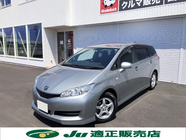 「トヨタ」「ウィッシュ」「ミニバン・ワンボックス」「新潟県」の中古車2