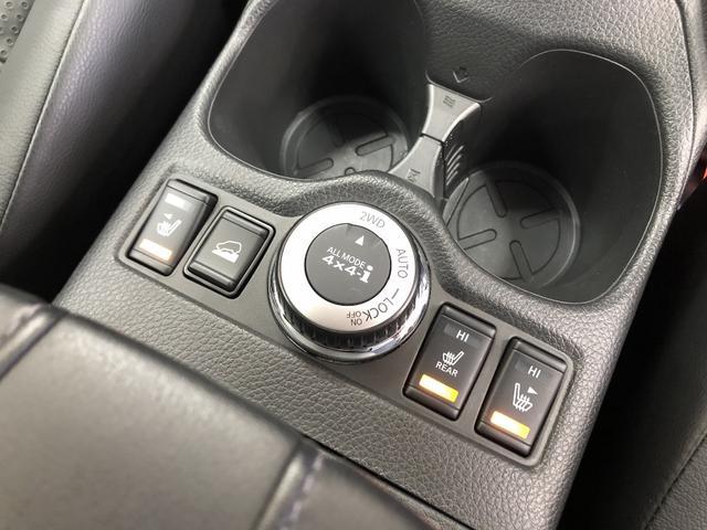 20X 4WD パワーバックドア エマージェンシーブレーキ(12枚目)